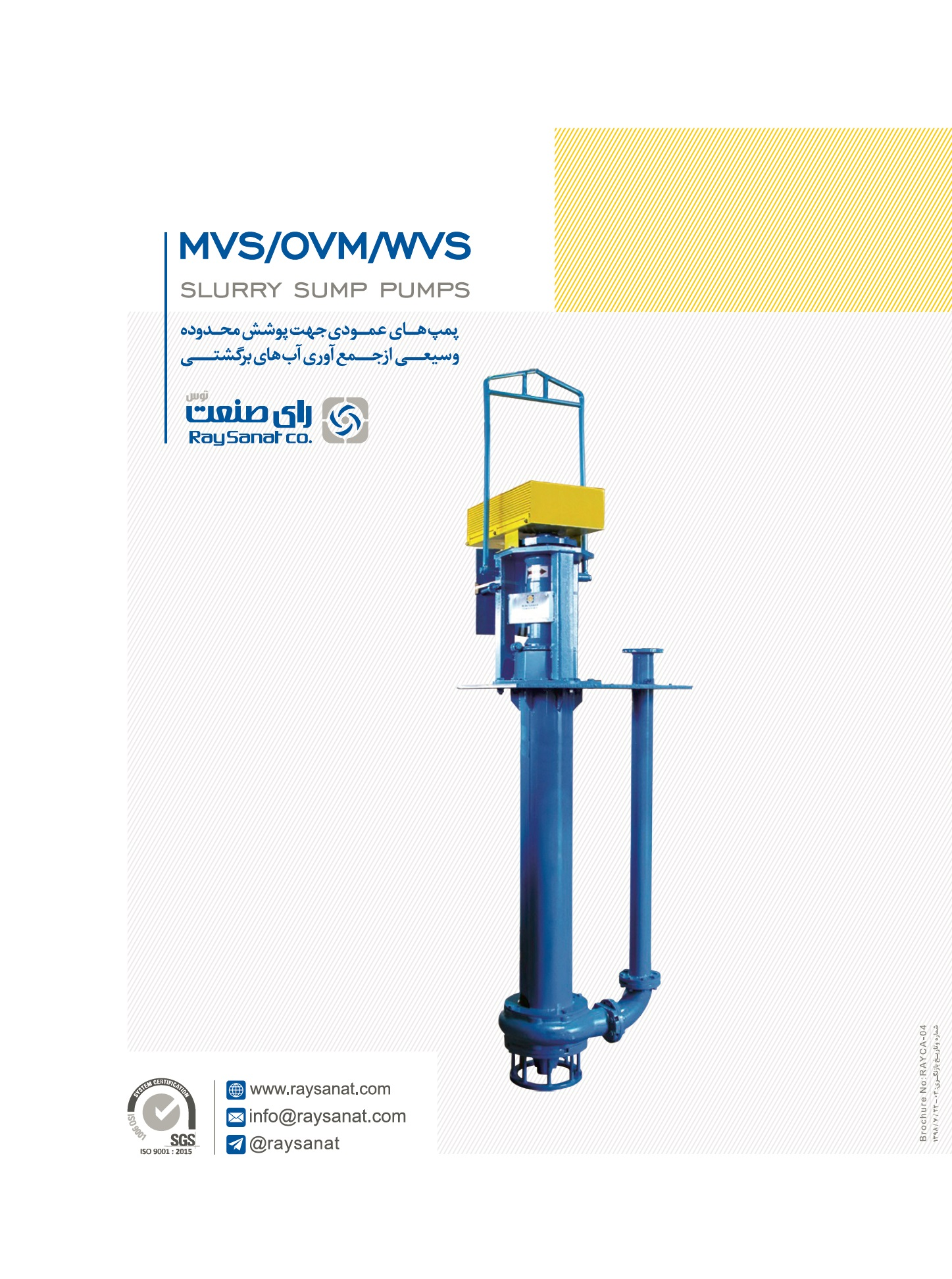 Persian Catalog - MVS-OVM-WVS Series