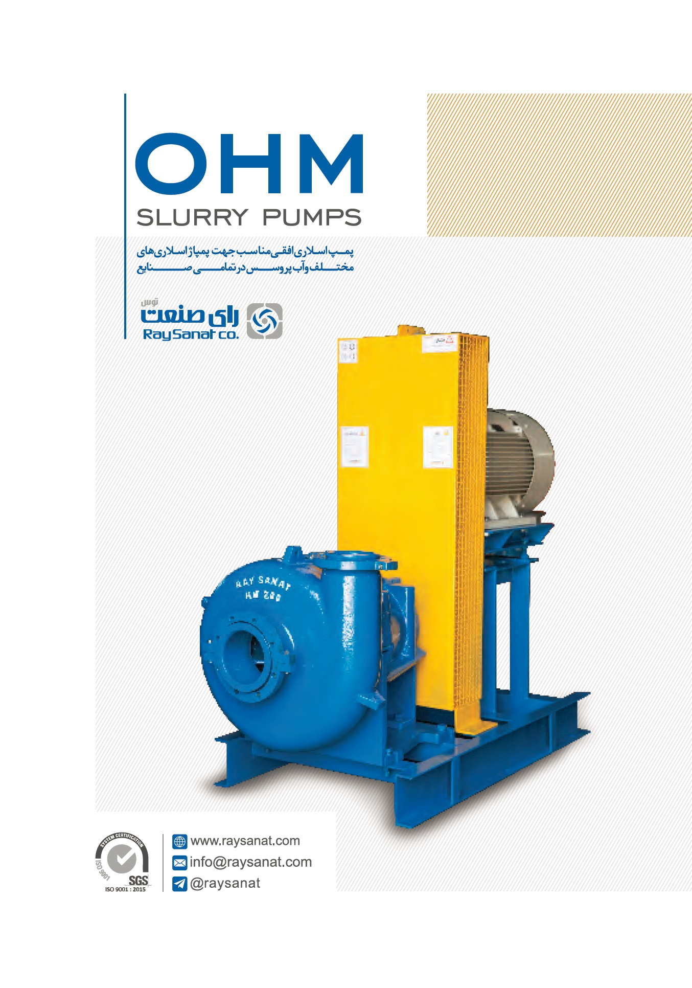Persian Catalog - OHM Series